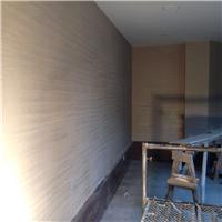 天然米洞石欧式风格内外墙通用艺术漆石桦奴