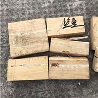 柞木拼板胶集成材柞木拼板胶桦木拼板胶柞木