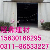 湖北省太空板冠鼎清凉夏季特惠订购中。