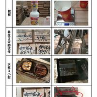 红橡木集成材拼板胶白橡木拼板胶拼板胶
