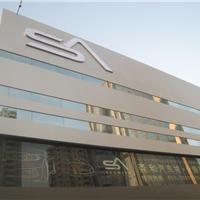 金属幕墙铝单板厂家专业生产氟碳铝单板
