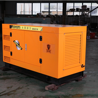 CE欧盟认证75KW静音柴油发电机报价