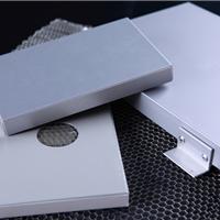 供应吸音铝蜂窝板-机房间墙吊顶专用吸音板