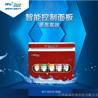 渥泰家用净水器品牌排行净水器代理商