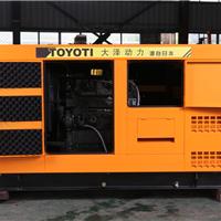 自带稳压器200KW柴油发电机哪里买