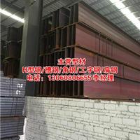 惠州澳头高频焊接H型钢 H型钢出厂价