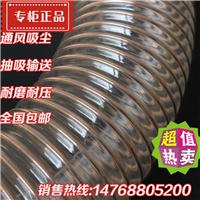 福建晋江陶瓷厂用pu透明钢丝伸缩吸尘管