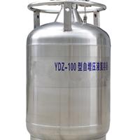 供应东莞杜拉罐 液氮罐