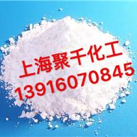 十溴二苯乙烷阻燃剂替代品CZ-186/上海聚千化工直供