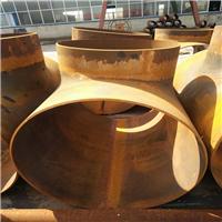 齐鑫生产对焊三通 大口径三通型号齐全