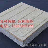 陶瓷透水砖 透水陶瓷砖 陶瓷颗粒广场砖