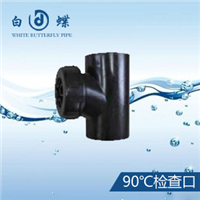 家装PPR水管哪个好?首推十大品牌水管