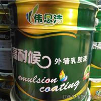 厂家直供广西省墙面漆、真石漆、质感涂料