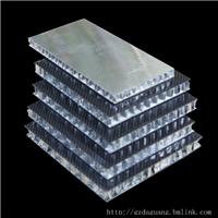 湖南省卫生间隔断铝蜂窝板厂家1