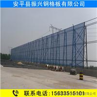 振兴金源丝网集团专业生产防风网