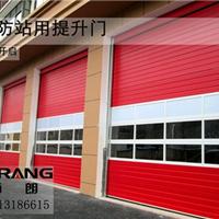 红色消防大队专用车库提升门/滑升门