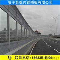高速公路声屏障百叶孔型微穿孔型铝板声屏障