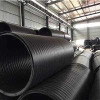 HDPE中空壁缠绕管 排污排水管市政管道采购