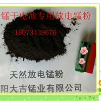 碱性干电池用天然放电锰粉放电性能稳定