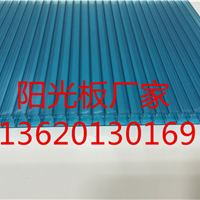 8mm四层阳光板,广东佛山pc阳光板厂家