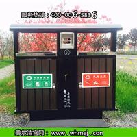 采购河南景区垃圾桶 武汉美尔洁最安心