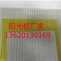 佛山阳光板厂家,供应16mm十年质保阳光板