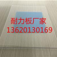 十年质保10mmpc耐力板,佛山耐力板厂家
