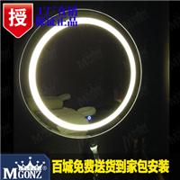 防雾浴室镜 圆形壁挂无框化妆镜可定制