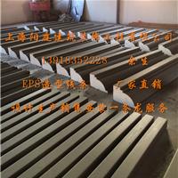 上海EPS线条  EPS生产厂商
