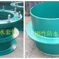 柔性防水套管与刚性防水套管的区别