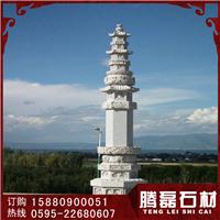供应石雕石塔雕刻 塔型石头雕塑产品价格