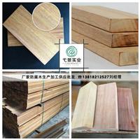 红雪松防腐木 红雪松建材市场