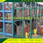 铁制托盘式模具架生产厂家