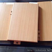 木纹铝单板品牌1