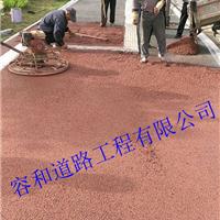 河北省透水混凝土创建生绿色海绵生态城市