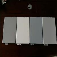 铝单板现场加工厂家直销价格实惠