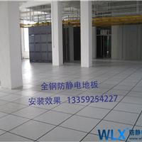 西安防静电地板,防静电瓷砖地板,厂家直销