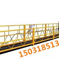 供应北京顺义ZLD630电动吊篮租赁价格优惠