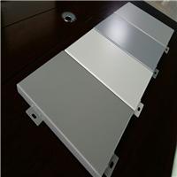 冲孔���H氟碳漆/氟碳粉/铝单板