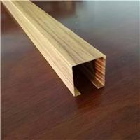 厂家专业研发各种造形铝方通,木纹铝方通