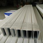 广州资深厂家直销各种不同规格的U型铝方通-型材铝方通