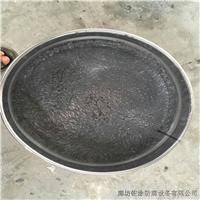 佐涂防腐乙烯基玻璃鳞片胶泥有哪些配套材料