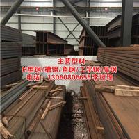 广州不等边角钢 槽钢优点