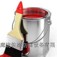 环氧富锌漆防锈漆生产厂家