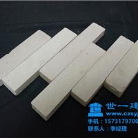 世一老砖砖皮砖片砖心白砖片 粘土砖手工砖