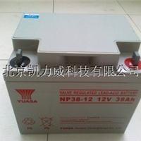 甘肃供应NP38-12汤浅蓄电池