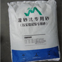 基层密实度检测灌砂汉中供应――陕西波特兰