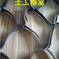 土工格室平板形的厚度是多少