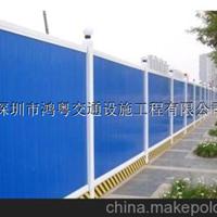 深圳彩钢板施工围挡厂家/现货PVC施工围挡