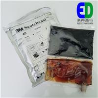 3mscotchcast40电缆修补胶 绝缘树脂胶